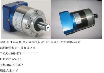 厂家直销PHT精密减速机 品宏行星减速机