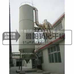 YPZ系列压力喷雾冷却制粒机