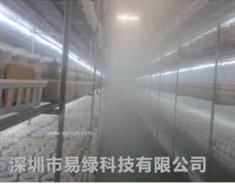 食用菌種植專用加濕機