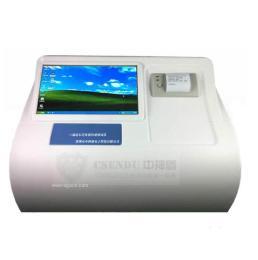 食品检测仪, 有便宜食品检测仪