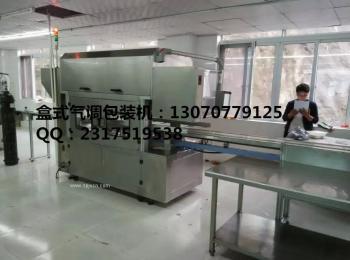 熟食气调保鲜包装机生产线