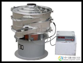 超声波振动筛|微粉筛分机
