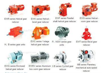 EWR系列斜齒輪減速機