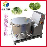 腾昇供应变频带篮式蔬菜脱水机