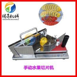 水果切片机 手动切片机 蔬菜水果切片机 番茄西红柿切片机 手动