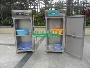 供应消毒柜臭氧发生器厂家