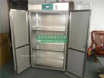 臭氧消毒柜生产厂家