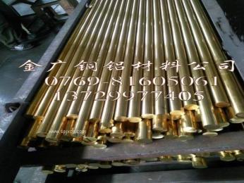 c2680黄铜棒价格 c2680易切削黄铜棒