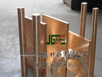 c17510铍镍铜棒
