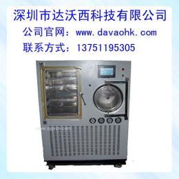 真空冷冻干燥机,冻干机,中试行冻干机