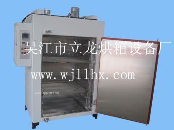 恒温0-100度树脂镜片镀膜/光学眼镜片镀膜专用恒温干燥烘箱