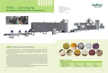 营养米、人造大米生产线