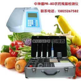 蔬菜配送公司農藥檢測儀 農貿市場農藥檢測儀