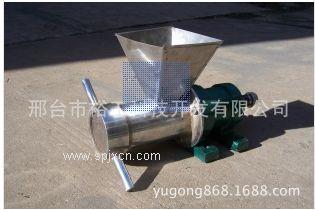 小型膨化机 优质食品 膨化机  面粉膨化机  邢台裕工制造