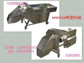 大型快速切菜机-专业切菜机-切菜机厂家