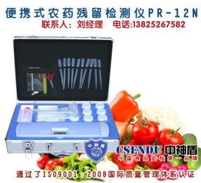 實驗室設備農藥殘留檢測儀器 山東濟南農藥檢測儀器