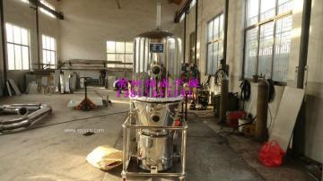供应FL-3沸腾制粒干燥机 沸腾制粒机 一步制粒机设备