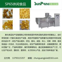 休闲食品膨化机-SP65-150Kg/h国内1年保修