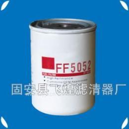 WF2076柴油滤清器