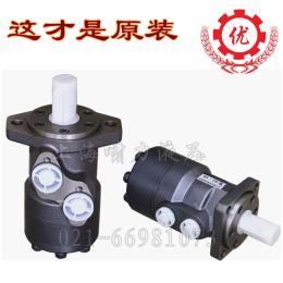 OMP400液压马达151-0608