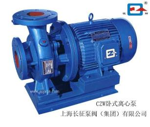 CZW卧式管道泵