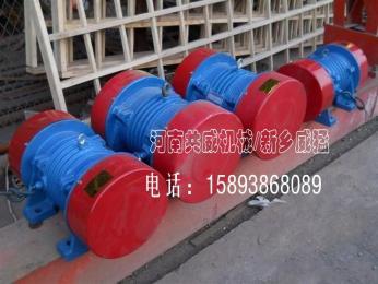YZO-17-4振动电机功率1.5kw/0.75kw