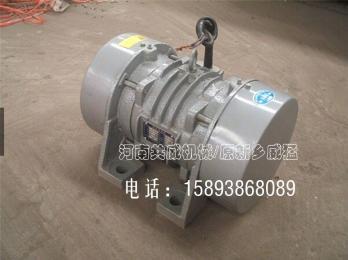 防闭塞专用电机YZO-16-2*震动电机