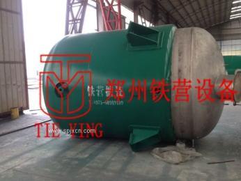 郑州铁营不锈钢反应罐