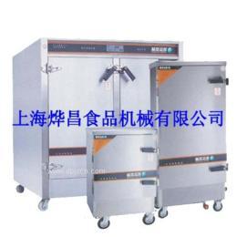 大大的蒸饭柜  电脑控制的蒸饭柜  蒸饭柜厂家