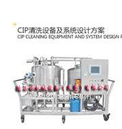 不锈钢管道清洗设备  橙汁、鲜奶生产线   全自动/半自动CIP在线清洗系统