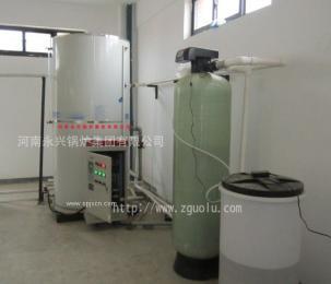 溫州C系列電開水鍋爐