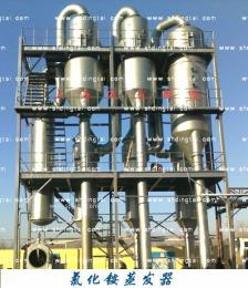 氯化銨蒸發器