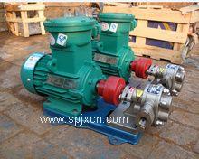KCB18.3-83.3小流量不锈钢齿轮油泵