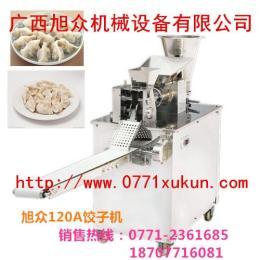 广西饺子机价格,南宁饺子机