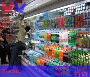 弗莱艾克冷藏展示柜保鲜柜水果风幕柜饮料柜