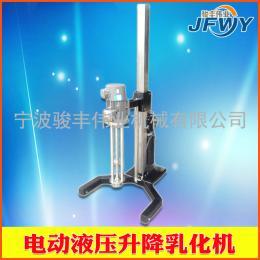 电动液压升降移动式高剪切均质乳化机