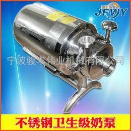 不銹鋼衛生級飲料泵