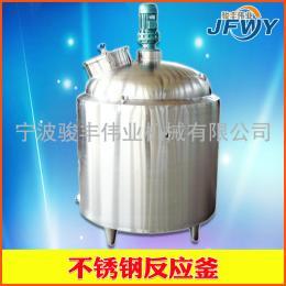 不銹鋼電加熱攪拌反應釜