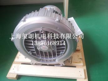 西门子风机总代理 2BH1300-7AH16鼓风机