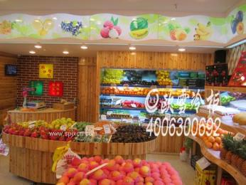 东莞常平生活超市风幕柜/鲜肉柜厂家