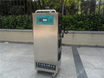 30克臭氧发生器