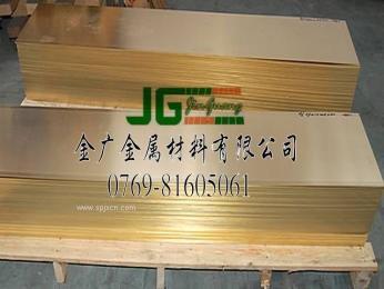 c2720黄铜板
