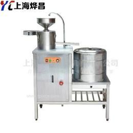 高效节能豆浆机 浆渣分离煮豆浆机 电燃两用豆浆机厂家