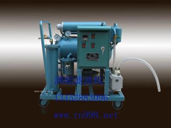 微型變壓器油真空濾油機