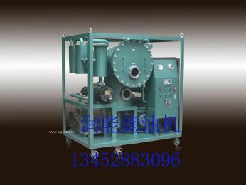 变压器油单双级高效真空滤油机