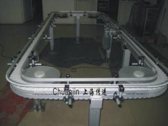 铝型材柔性链板输送机