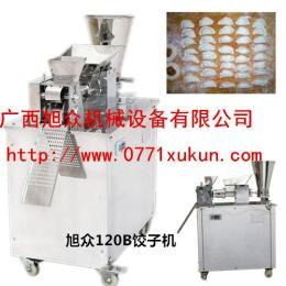 南宁饺子机价格,南宁饺子机特价供应,饺子机生产厂家