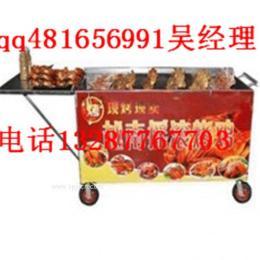 濟南新式搖滾烤雞爐