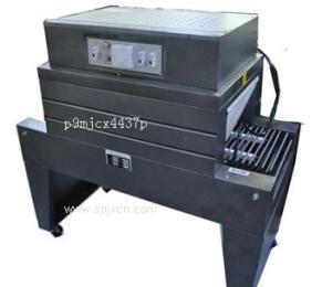 紙盒收縮機Z藥盒熱收縮機Z飾品盒熱收縮膜機