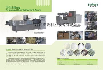 淀粉膨化机、淀粉膨化设备、膨化淀粉设备